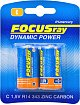 FOCUSray Dynamic Power R14 1 шт.